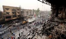 عدد ضحايا تفجيرات بغداد يبلغ 131