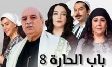 شاهد مسلسل باب الحارة 8 الحلقة 29