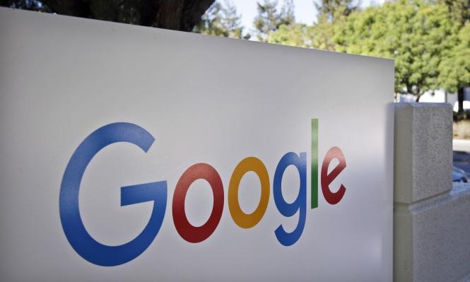 جوجل: بنقرة إصبع يتم إثبات هوية المستخدم