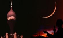 تركيا تعلن الثلاثاء أول أيام العيد والسعودية تتحرى الهلال