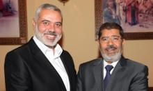 قرار قضائي مصري يعتبر مرسي إرهابيًا لتواصله بحماس