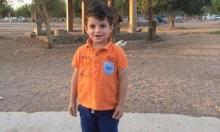 """قلقيلية تودع ريان شريم: """"ألا يكفينا إرهاب الاحتلال؟"""""""