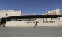 جدة: مقتل مهاجم وإصابة شرطيين بتفجير خارج القنصلية الأميركية