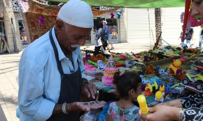 الناصرة عشية العيد: لهيب الصيف وضعف الحركة التجارية