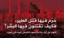 """عشية عيد الفطر: """"داعش ينتهك مسجد الرسول وقبره"""""""