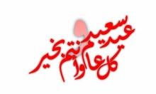 أبرز 5 أغانٍ تحتفل بالعيد