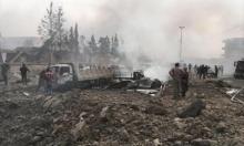 سورية: 16 قتيلًا بتفجير انتحاري بالحسكة