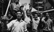 5 يوليو: يوم احتفلت الجزائر باستقلالها