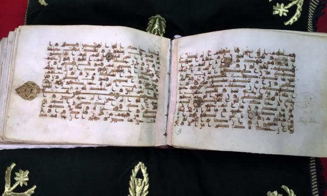 أقدم مكتبة في العالم... عربية تحوي أقدم نسخة قرآنية