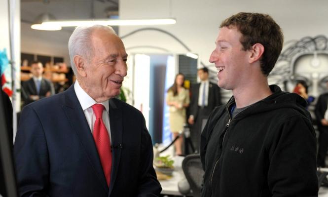 """مشروع """"قانون فيسبوك"""" في إسرائيل: إزالة فورية للمضامين """"التحريضية"""""""
