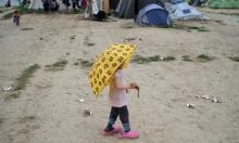 """""""حرس الحدود الأوروبي"""": أوروبا تطوق نفسها تحسبا من اللاجئين"""