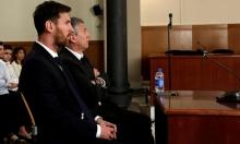 برشلونة يحدد موقفه من إدانة ميسي قضائيًا