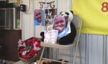 لويزيانا: بدء تحقيق فدرالي بمقتل رجل أسود بيد الشرطة