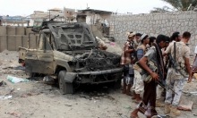 اليمن: القاعدة تعلن المسؤولية عن هجوم على قاعدة عسكرية