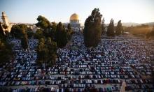 عشرات الآلاف يؤدون صلاة العيد بالمسجد الأقصى