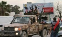 ليبيا: مقتل 11 من قوات حفتر في بنغازي