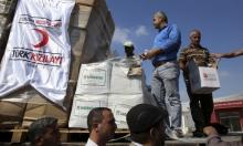 غزة: توزيع المساعدات التركية بعد العيد