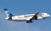 العثور على حطام الطائرة المصرية المنكوبة قرب شاطئ نتانيا