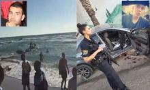 ثاني أيام العيد: قتيلان و7 جرحى في حوادث منفصلة