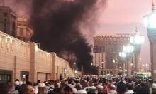 بيان: منفذ هجوم الحرم النبوي الشريف سعودي مدمن مخدرات