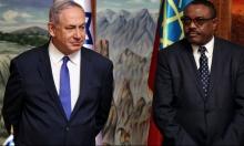 نتنياهو: جرى اتصال مع زعيم مسلم وتحدد موعد للقاء