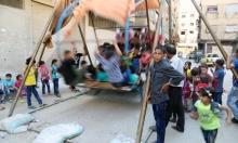 أهالي مخيم درعا يُصرون على إحياء العيد
