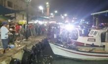 عكا: إصابة فتاة من البعنة وآخرين في تصادم قاربين