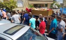 بأي حال عدت يا عيد: 7 ضحايا عرب في 3 أيام