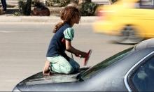 العمالة والتسول: أطفال بين الفقر والاستغلال