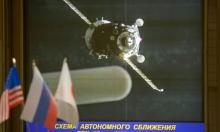 """مركبة """"سويوز"""" تلتحم بمحطة الفضاء الدولية"""