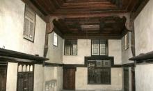 بيت السناري... حيث تحفظ الأصالة