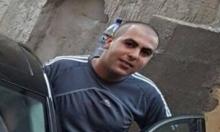 يافة الناصرة تفجع بوفاة محمد عبد القادر (26 عامًا)