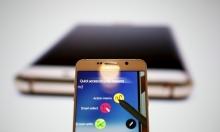 تسريب: مواصفات هاتف Galaxy Note 7