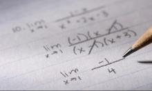مواعيد امتحانات بجروت الرياضيات – موعد ب