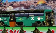 حماس ترد على اتهامات سعودية وإيرانية