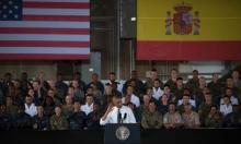 أوباما يختصر زيارته إلى إسبانيا إثر مجزرة دالاس