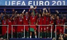 للمرة الأولى: البرتغال بطلة أوروبا على حساب أصحاب الأرض