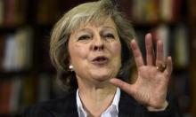 تيريزا ماي رئيسة لوزراء بريطانيا الأربعاء المقبل