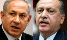 اتفاق المصالحة التركي - الإسرائيلي: مضمونه وتداعياته