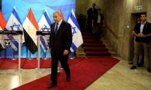 نتنياهو: علاقتنا بمصر ذخر ونسعى لفتق التكتل المعارض لإسرائيل