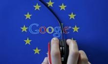 """""""جوجل"""": الحكومات ترعى 4000 هجوم إلكتروني شهري"""