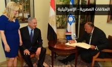 إسرائيل ضمنت المساعدات الأميركية للجيش المصري