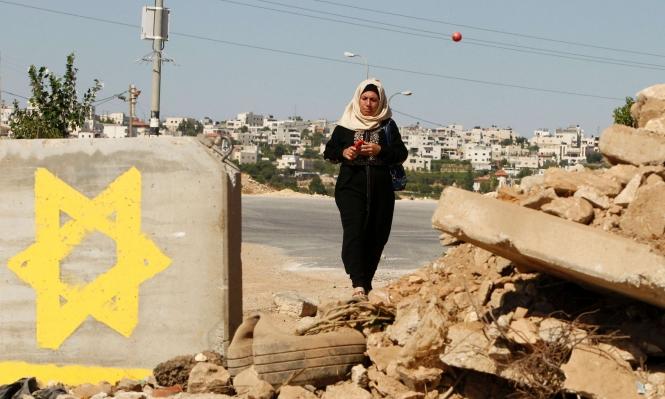 الخليل: جيش الاحتلال يقتحم عدة قرى في المحافظة