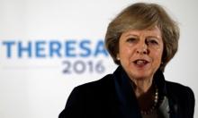 بريطانيا: ماي في عين عاصفة الانفصال
