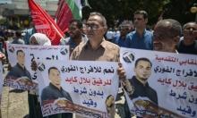 مسيرة تضامنية مع الأسير كايد في غزة