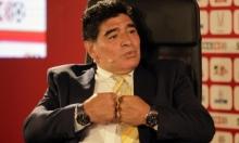 الأسطورة مارادونا على أعتاب العودة للملاعب!