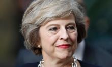 رسميا: تيريزا ماي رئيسة وزراء بريطانيا الجديدة