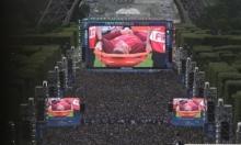 يورو 2016: 600 مليون مشاهد للمباراة النهائية