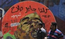 العفو الدولية: مئات حالات الاختفاء والتعذيب في مصر