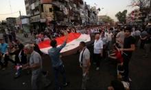 الحكومة العراقية تطلب تعليق المظاهرات